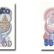 ธนบัตร ราคา 50 บาท