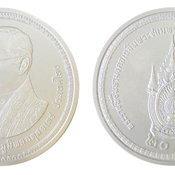 """เหรียญที่ระลึก """"80 พรรษษ"""""""