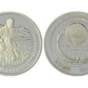 """เหรียญที่ระลึกฯ """"ดินเพื่อมนุษยธรรม"""""""