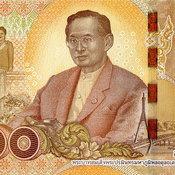 ธนบัตรที่ระลึก ร.9 ชนิด 1000 บาท