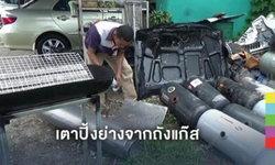 ไอเดียเจ๋ง ! เปลี่ยนแก๊สรถยนต์เก่าเป็นเตาปิ้งย่าง ทำเงินเข้ากระเป๋า