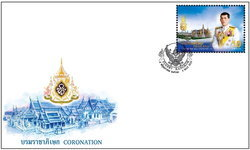 ไปรษณีย์ไทย จำหน่ายแสตมป์บรมราชาภิเษกในวันที่ 4 พ.ค.นี้