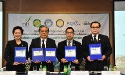 หอการค้าไทยเร่งยกระดับมาตรฐานผักผลไม้ไทย