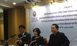SMEsBankตเร่งออกมาตรการช่วยSmesถูกน้ำท่วม