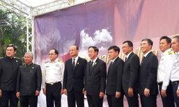 รัฐจับมือเอกชนจัดกิจกรรมคมนาคมทั่วไทยทั้งใจถวายพ่อหลวง