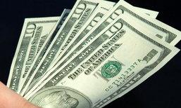 อัตราแลกเปลี่ยนขาย33.41บ./ดอลลาร์