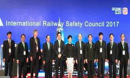 อาคมเยือนจีนถกIRSCแลกเปลี่ยนความรู้ระบบราง