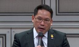 ธนาคารแห่งประเทศไทย เตรียมแจกคูปองเอสเอ็มอีป้องกันความเสี่ยงค่าเงินบาท