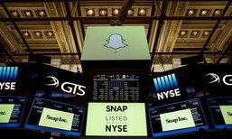 Tencent เข้าซื้อหุ้น 10% ของ SnapChat