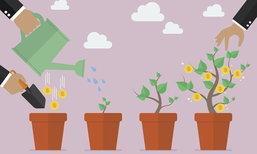 แนวคิดการลงทุน - 5 ข้อควรรู้ 'ก่อนคิด ออมในหุ้น'