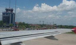 สายการบินนิวเจนเปิด 2 เส้นทางบินใหม่เริ่ม 3 ธ.ค. 2560