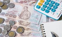 สศช.ประกาศเศรษฐกิจไทยโตสูงสุดในรอบ 54 เดือน
