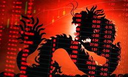 ดัชนีหลักตลาดหุ้นจีนลงแรงท่ามกลางกังวลเรื่องทิศทางดอกเบี้ย