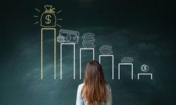 7 เคล็ดลับ เริ่มต้นธุรกิจด้วยเงินทุนจำกัดได้อย่างไร