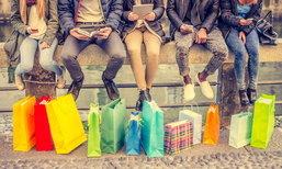 SME ควรรู้! 4 พฤติกรรมผู้บริโภคชาวไทยปี 2018