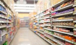 ห้างค้าปลีกทั่วไทยลดราคาสินค้ารับปีใหม่ตามนโยบายรัฐ 14 ธ.ค.นี้
