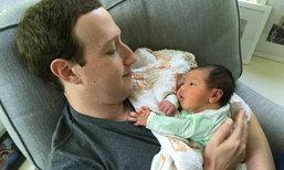 'Mark Zuckerberg' แจงเหตุผลทำไมต้องรื้อโครงสร้าง News Feed