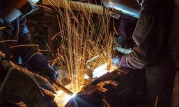 ไฟเขียวขึ้นค่าแรงขั้นต่ำ สามจังหวัดตะวันออกสูงสุด-สามชายแดนใต้ต่ำสุด