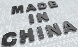 จีนพาเหรดติด 100 อันดับธุรกิจเทคโนโลยีมูลค่าสูงสุดของโลก