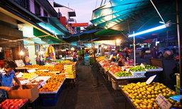 พาณิชย์-เกษตร ตรวจตลาดรับเทศกาลตรุษจีน