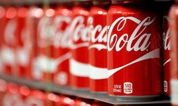 'โค้ก' เตรียมเปิดตัว 'เหล้า ชู-ไฮ' เครื่องดื่มแอลกอฮอล์ตัวแรกของบริษัท