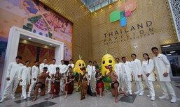 """ทำไม ? คนไทยควรภูมิใจ """"ไทยแลนด์ พาวิลเลียน""""  ใน """"อัสตานา เอ็กซ์โป 2017"""""""
