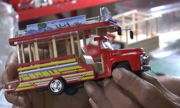 ไอเดียสร้างเงิน! หนุ่มอดีตคนขับสองแถวรับจ้าง รักในงานศิลปะ ประดิษฐ์รถสองแถวไม้จำลองขายดี