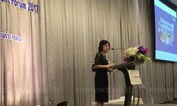 BOI แนะลงทุนในอาเซียนแก้ปัญหาค่าแรง