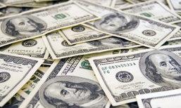อัตราแลกเปลี่ยนขาย33.50บ./ดอลลาร์