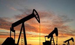 ราคาน้ำมันดิบร่วงนักลงทุนเทขายทำกำไร