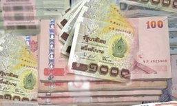 เงินบาทเปิดตลาด 33.26 ทรงตัวจากวานนี้