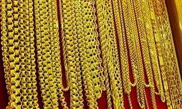 ราคาทองเปิดตลาดรูปพรรณขายออกบาทละ20,750บ.