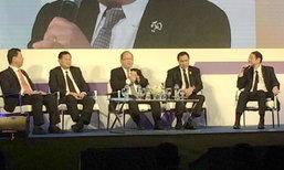 คณิศ ชู EECดูดลงทุนหนุนเศรษฐกิจโต 5%