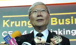 คมนาคมเผยรบ.เน้นขนส่งทางรางเป็นขนส่งหลักของไทย
