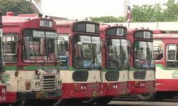 ขสมก.จัดบริการรถเมล์ 46 สาย ช่วงงานพระราชพิธีฯ 23 – 31 ต.ค.