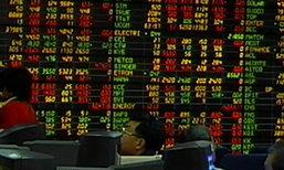 นักวิเคราะห์ลุ้นหุ้นไทยสัปดาห์นี้1,720จุด