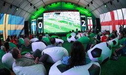 """""""เคแบงก์"""" เปิด Virtual Stadium เชียร์ฟุตบอลโลกในบรรยากาศแบบเพื่อนซี้"""