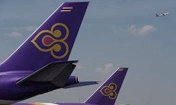 """""""การบินไทย"""" รับรางวัลสายการบินยอดเยี่ยมแห่งปี 3 รางวัล"""