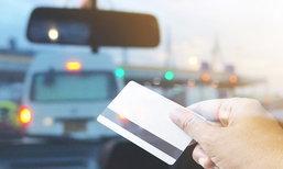 หวังแก้รถติด! ลดค่าทางด่วน 5 บาท ให้คนใช้ Easy Pass
