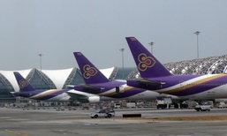 """เปิดเม็ดเงินที่ขาดทุนจนชินชาของ """"การบินไทย"""" ในวันที่เจอดราม่าแย่งที่นั่งผู้โดยสาร"""
