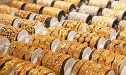 ราคาทองวันนี้ ทองลง 50 บาท ทองรูปพรรณขายออกบาทละ 22,400 บาท