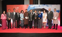 ดุสิต เปิดโรงแรมดุสิตดีทู ยาร์เคย์ ทิมพู ที่เมืองหลวงของประเทศภูฏาน