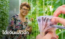 เยียวยาเกษตรกร ธ.ก.ส. เผยยอดโอนเงิน 5,000 บาท ล่าสุด 1.6 หมื่นล้านบาท กว่า 3.2 ล้านคน