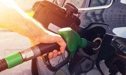 เต็มถัง! พรุ่งนี้ราคาน้ำมันกลุ่มดีเซลเพิ่มขึ้นทุกชนิด 30 สตางค์ต่อลิตร