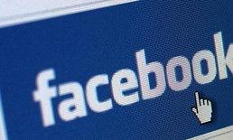 facebook เล็งจดทะเบียนในตลาดหลักทรัพย์