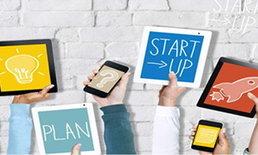 ธุรกิจใน 10 หมวดอุตสาหกรรม ที่ได้ยกเว้นภาษีเงินได้นิติบุคคล
