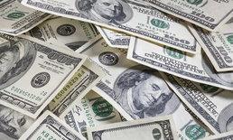 อัตราแลกเปลี่ยนขาย 33.43 บาท/ดอลลาร์