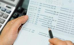 คลัง เร่งกำหนดนิยามบัญชีเงินฝากนิ่ง – วันบังคับใช้ กม.บริหารเงินฝาก