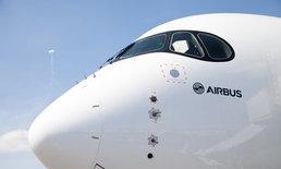 Airbus ขายเครื่องบิน 430 ลำให้สายการบินชั้นประหยัด วงเงินเกือบ 5 หมื่นล้านดอลลาร์
