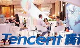 Tencent ขึ้นแท่นบริษัทมูลค่าสูงสุดในเอเชีย มากกว่า 1.6 ล้านล้านบาท